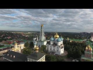 Сергиев Посад с высоты птичьего полёта