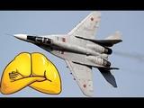КРЖ: От МиГ-29 ВКС РФ до Крымского моста.