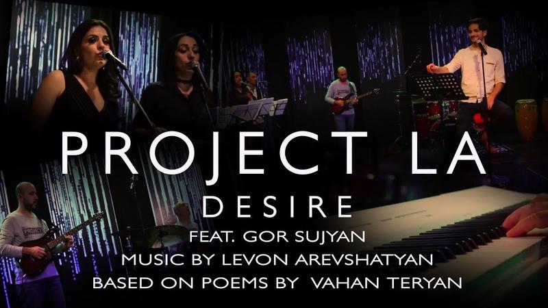 Ցանկություն (Desire) by PROJECT LA
