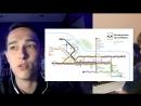 Сюжет о новой схеме движения кемеровских троллейбусов