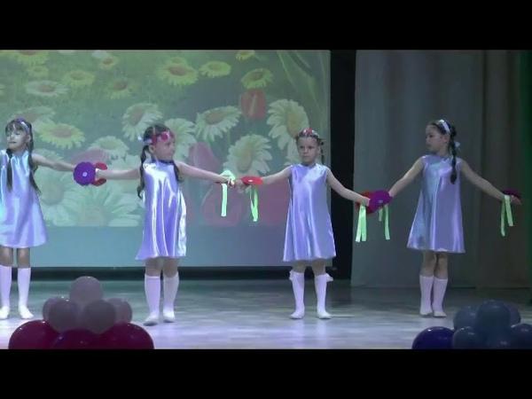 хорография для детей 4-6 лет. танец Ручей