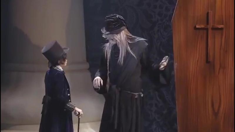 Мюзикл Темный дворецкий - Гробовщик