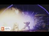 Destiny 2 – Отвергнутые. «Гамбит». Трейлер для PS4
