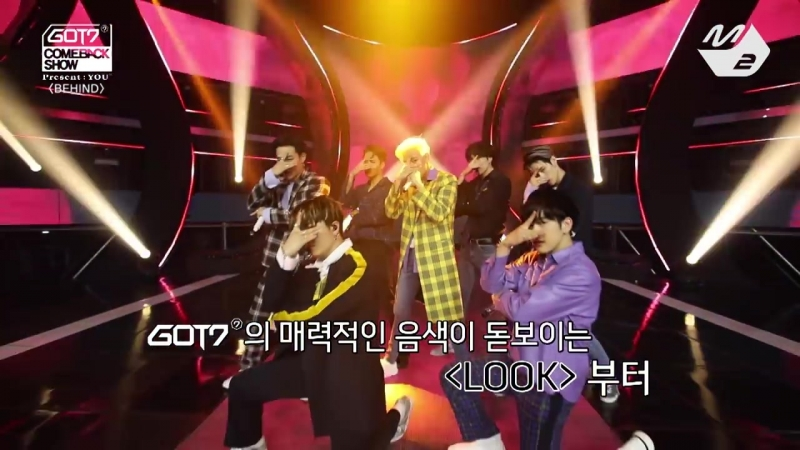 BACKSTAGE GOT7 @ Mnet Comeback Show Present YOU
