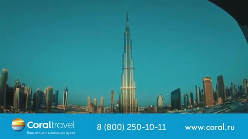 🌟Waldorf Astoria Dubai Palm Jumeirah 5*Deluxe🌟ОАЭ Дубай