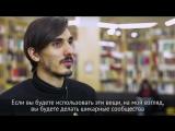 Эдуард Карякин для ФТМ-2018