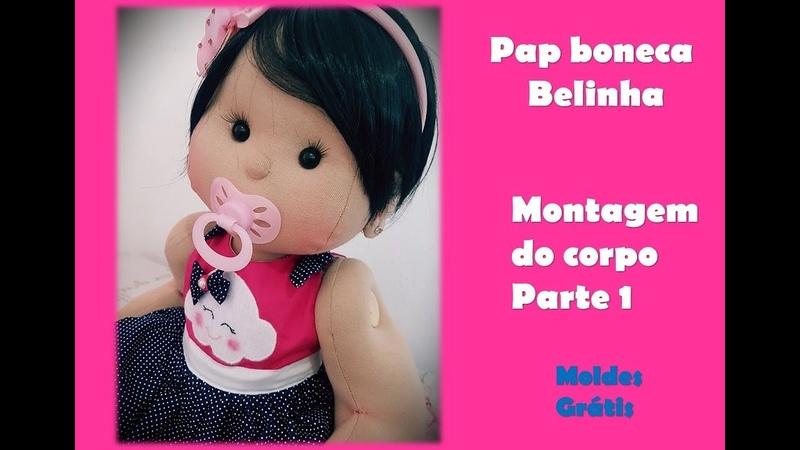 Passo a passo boneca de pano Belinha - fazendo boneca de pano-montagem do corpo parte1