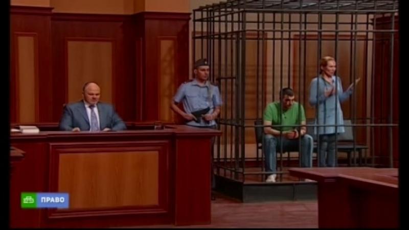 Суд присяжных 23 10 2009