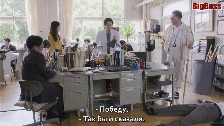 Сегодня и начну! (Kyou kara Ore wa) - 02/10 (рус.саб)