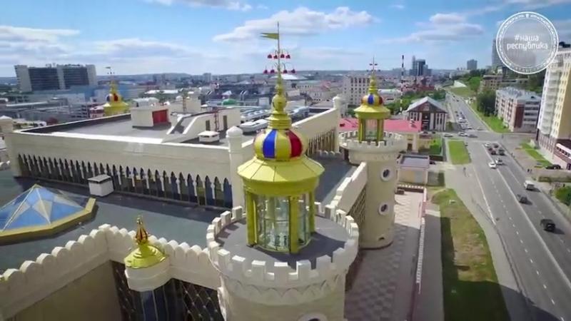 Республика Татарстан, Казань (480p).mp4