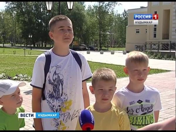 Вести-Кудымкар. 17.07.18