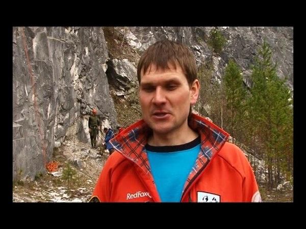Саяногорск принимает Кубок России по альпинизму