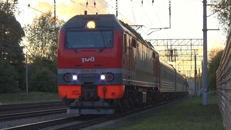 Электровоз ЭП2К-314 с фирменным поездом №26 Москва - Ижевск