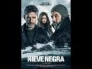 Черный снег Nieve negra 2017 Аргентина Испания