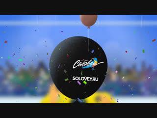 Директ не работает а наши ролики работают - видеостудия Solovey.ru
