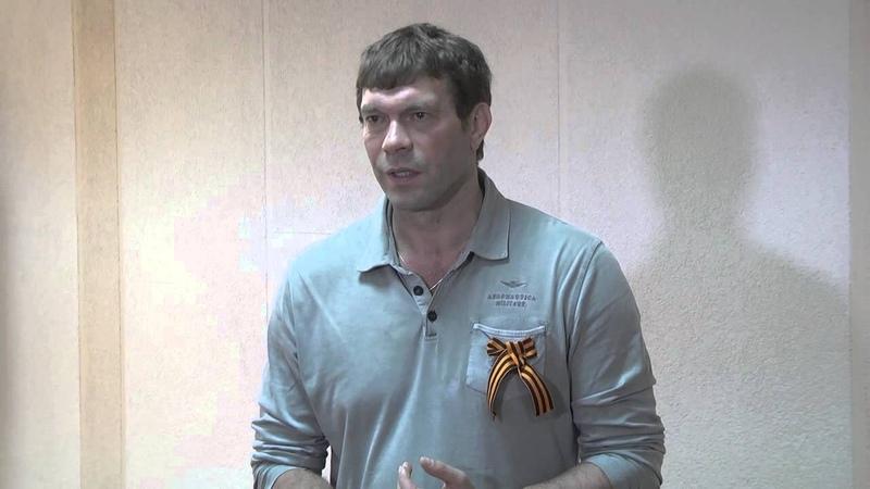 Брифинг Олега Царева - Луганск - 5 мая 2014
