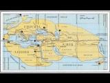 Историческая география (рассказывает Ирина Коновалова)