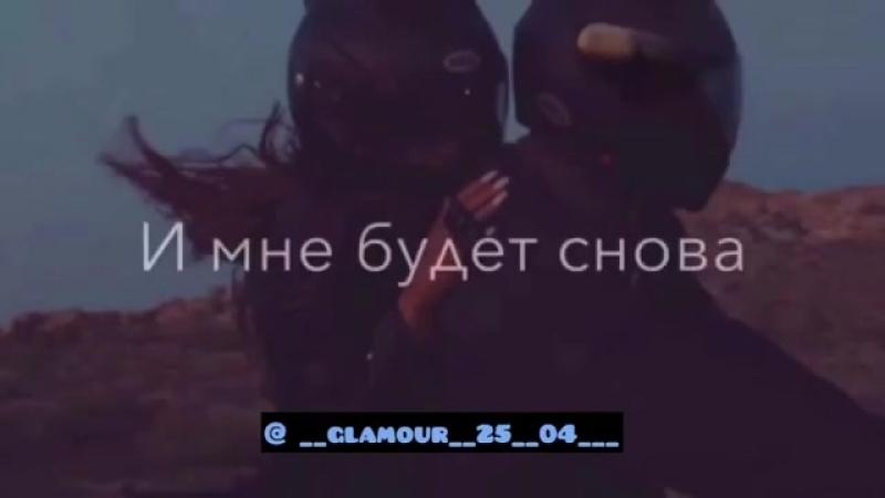 My video title
