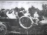 К 80-летию города Бор (Первые автомобили)