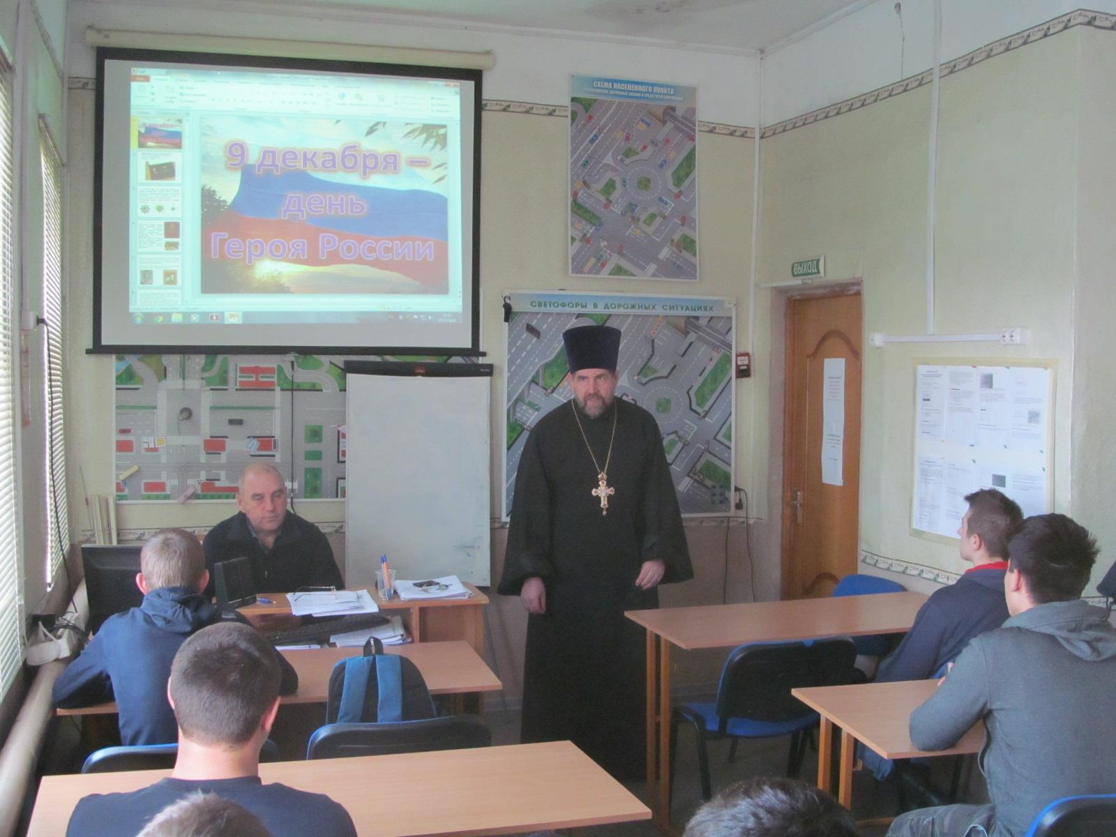 Встреча с призывниками, обучающимися в ПОУ «Еланский УСТК ДОСААФ России».
