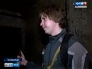 Подземелья Екатеринбурга к дню города