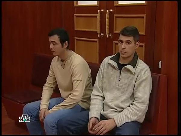 Суд присяжных НТВ 01 08 2008 Жестокие игры