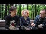 «Галоўнае — не баяцца». Як закаханыя з Расеі вывучылі беларускую мову