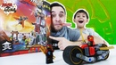 Папа Роб и Ярик собирают маяк LEGO NINJAGO!