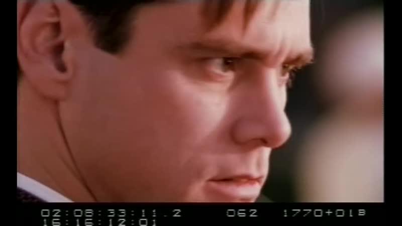 Вырезанная сцена из Шоу Трумана (1998) - «Растущее Подозрение» (Джим Керри, Эндрю Никкол)