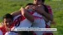 Agropecuario 0 - 1 Lujan - ESPN - HD - Copa Argentina 2018