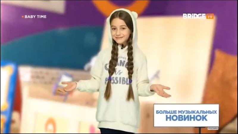 Фрагмент эфира BABY TIME с ведущими на BRIDGE TV 07 12 2018