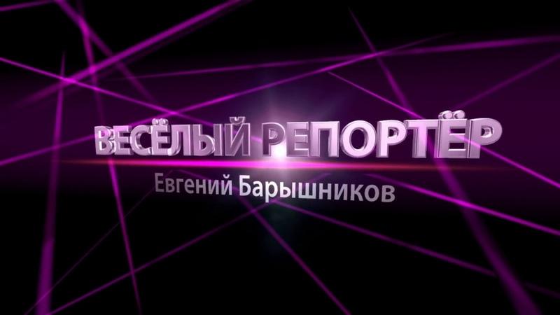 В деревне Томино - Томинский ГОК 23.06.2018 год