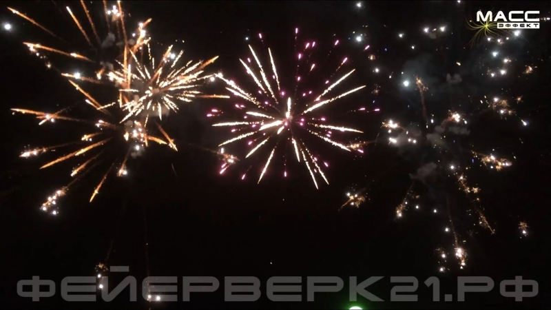 Холодные фонтаны и фейерверк на свадьбе в Чебоксарах. «Масс Эффект»