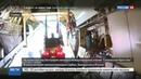 Новости на Россия 24 Славянское братство десантники Сербии Белоруссии и России начали совместные учения