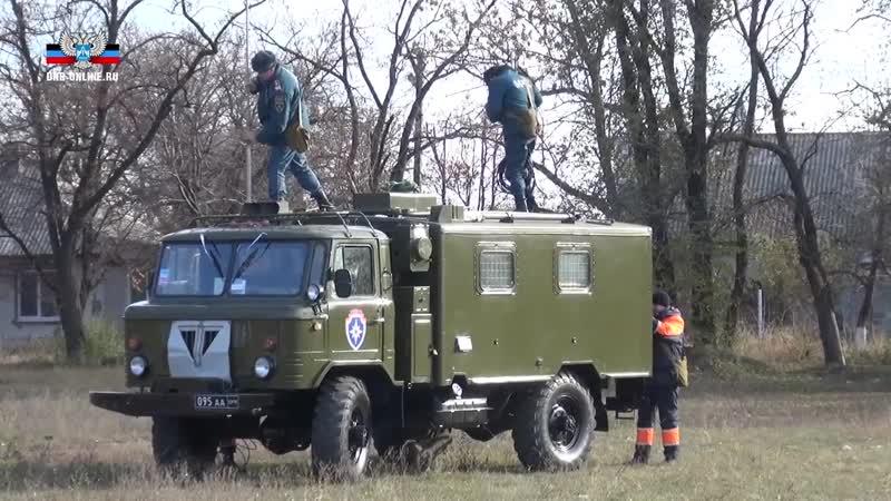 Республиканские спасатели провели учения совместно с Минсвязи ДНР.