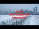 Ice Age Is Coming Are you ready for February 28 2019 Endtime signs