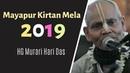 Mayapur Kirtan Mela 2019 Day 2 HG Murari Hari Das