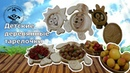 Деревянные детские тарелочки