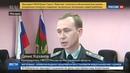 Новости на Россия 24 • Ребенка отобрали у тверских староверов и вернули на Колыму