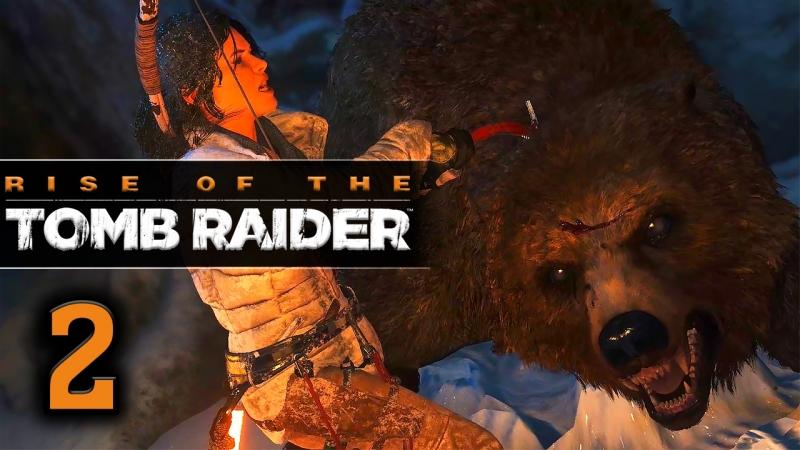 Прохождение Rise of the Tomb Raider - Часть 2: Сибирский лес