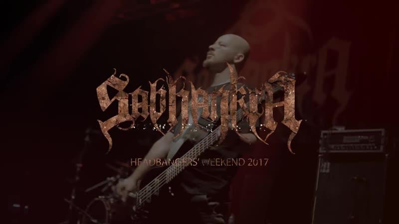 SABHANKRA Live At Headbangers Weekend 2017 afonya drug