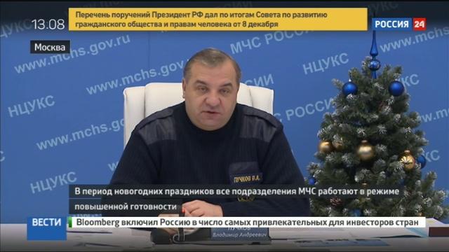 Новости на Россия 24 • 30-градусное Рождество: москвичей будут греть кашей из полевых кухонь