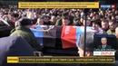 Новости на Россия 24 • Личный приказ Порошенко Донецк назвал имена убийц и заказчика Гиви и Моторолы