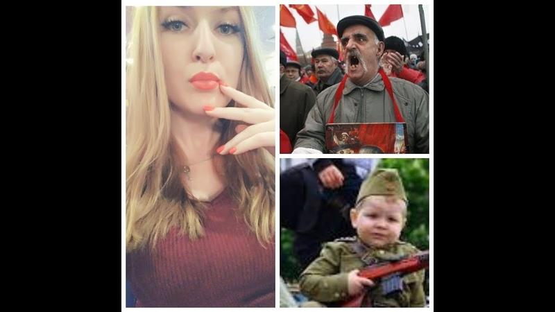 Кузя и его мать/Тоска по СССР(жесть)