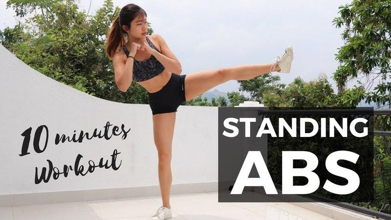 10-минутная тренировка пресса стоя для маленького животика и тонкой талии. 10 Minute Standing Abs Workout: BURN BELLY FAT FOR SMALL WAIST | No Mat Required