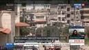 Новости на Россия 24 На юго западе Сирии вступает в силу перемирие