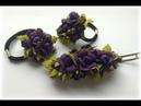 Маленькие розы и бутоны из фоамирана легко и просто без дыроколов/заколка автомат/резинки