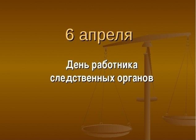 https://pp.userapi.com/c845321/v845321828/218a4/l9kNXd_Ys4w.jpg