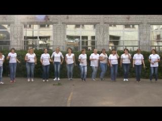 поздравление родителей выпускников 11 класс МОУ СОШ Ляскеля
