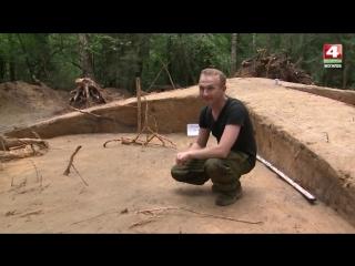 Археологические раскопки, Славгородский район [БЕЛАРУСЬ 4- Могилев]